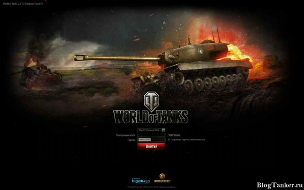 novye-zastavki-v-okne-avtorizacii-world-of-tanks-09
