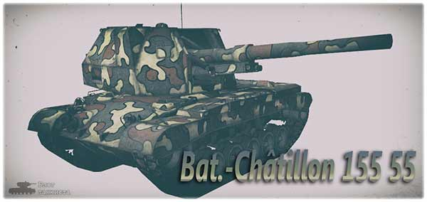 Bat.-Châtillon 155 55 в World of Tanks