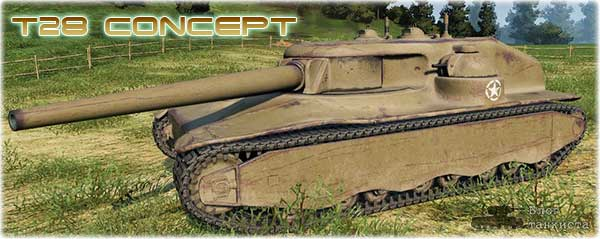 T28 Concept в World of Tanks