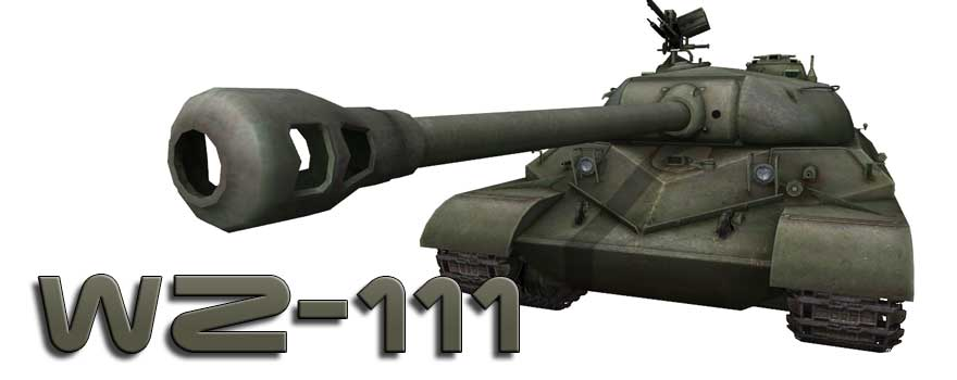 WZ-111 в World of Tanks