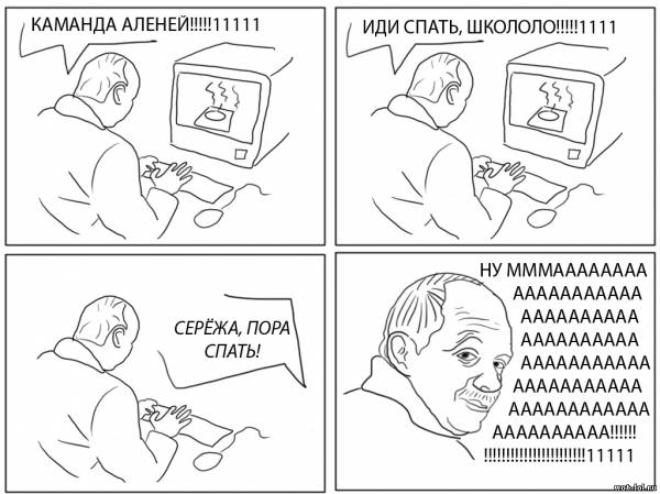 Юмор World of Tanks